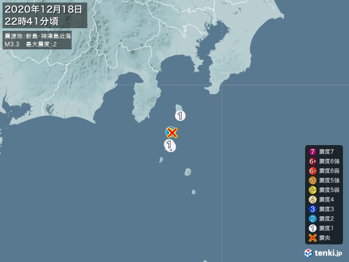 地震情報(2020年12月18日22時41分発生)