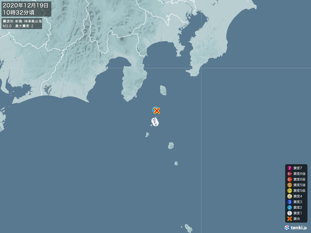 地震情報 2020年12月19日 10時32分頃発生 最大震度:2 震源地:新島・神津島近海(拡大画像)