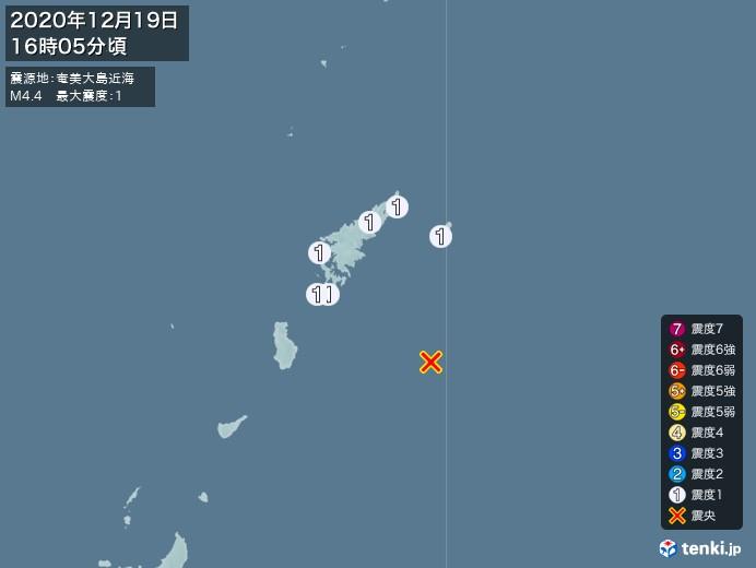 地震情報(2020年12月19日16時05分発生)