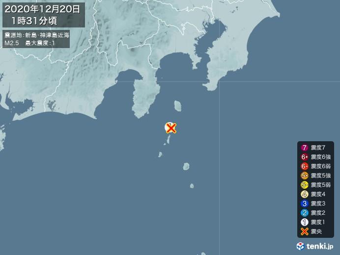 地震情報(2020年12月20日01時31分発生)