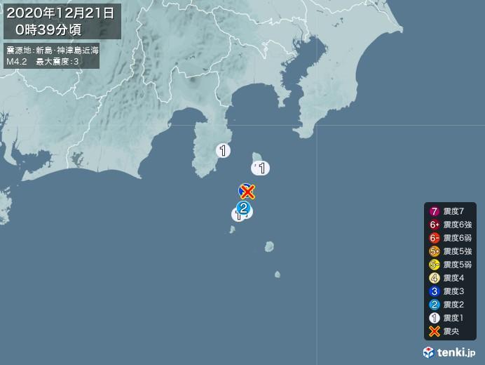 地震情報(2020年12月21日00時39分発生)