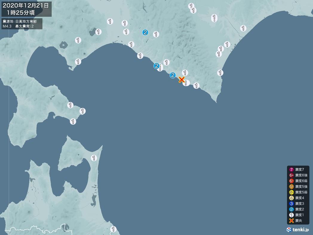 地震情報 2020年12月21日 01時25分頃発生 最大震度:2 震源地:日高地方東部(拡大画像)