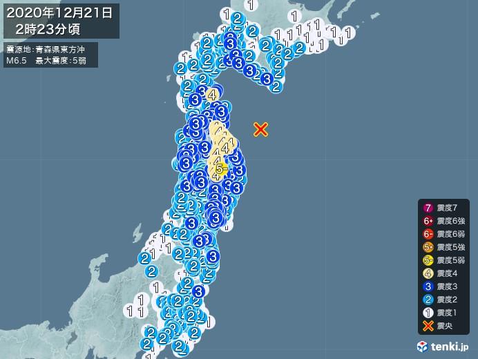 地震情報(2020年12月21日02時23分発生)