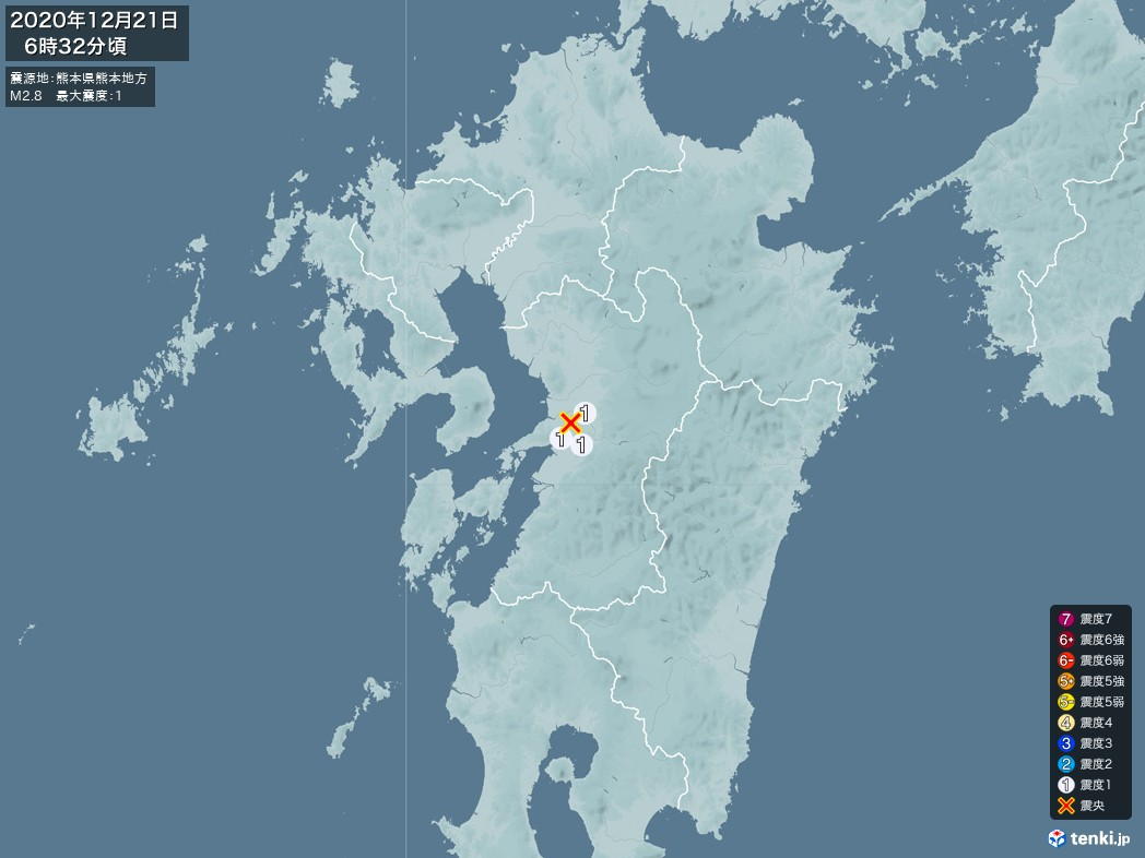 地震情報 2020年12月21日 06時32分頃発生 最大震度:1 震源地:熊本県熊本地方(拡大画像)