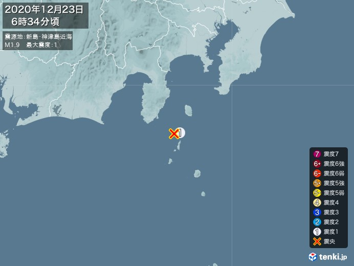 地震情報(2020年12月23日06時34分発生)