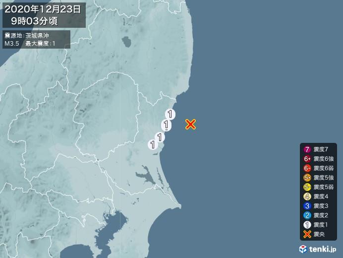 地震情報(2020年12月23日09時03分発生)