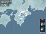 2020年12月24日02時55分頃発生した地震