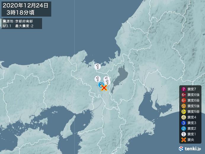 地震情報(2020年12月24日03時18分発生)