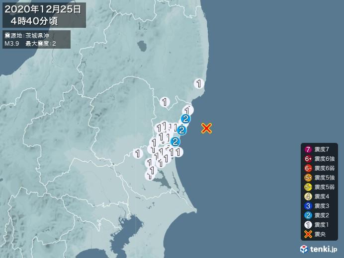 地震情報(2020年12月25日04時40分発生)