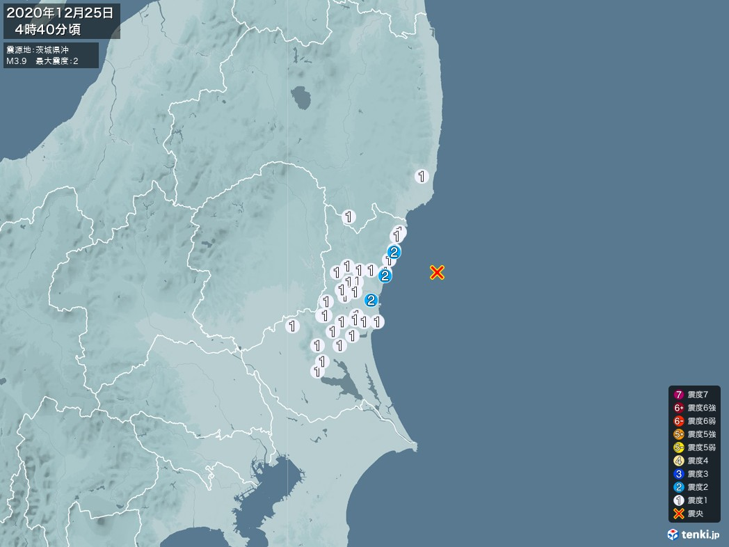 地震情報 2020年12月25日 04時40分頃発生 最大震度:2 震源地:茨城県沖(拡大画像)