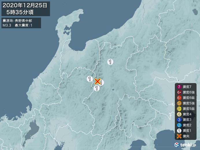 地震情報(2020年12月25日05時35分発生)