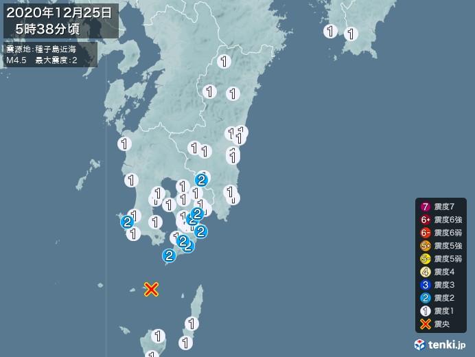 地震情報(2020年12月25日05時38分発生)