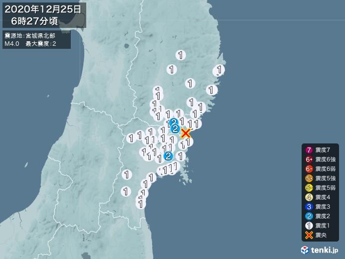地震情報(2020年12月25日06時27分発生)