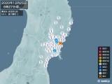 2020年12月25日06時27分頃発生した地震