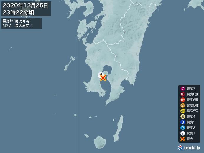 地震情報(2020年12月25日23時22分発生)