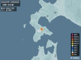 2020年12月26日00時13分頃発生した地震