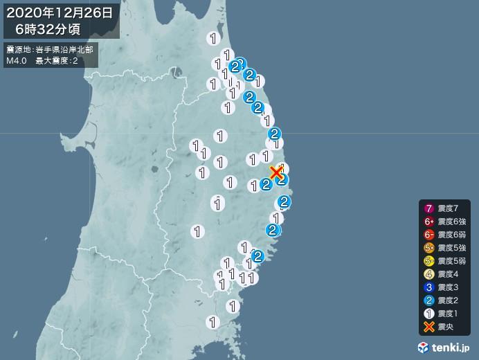 地震情報(2020年12月26日06時32分発生)