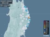 2020年12月26日06時32分頃発生した地震