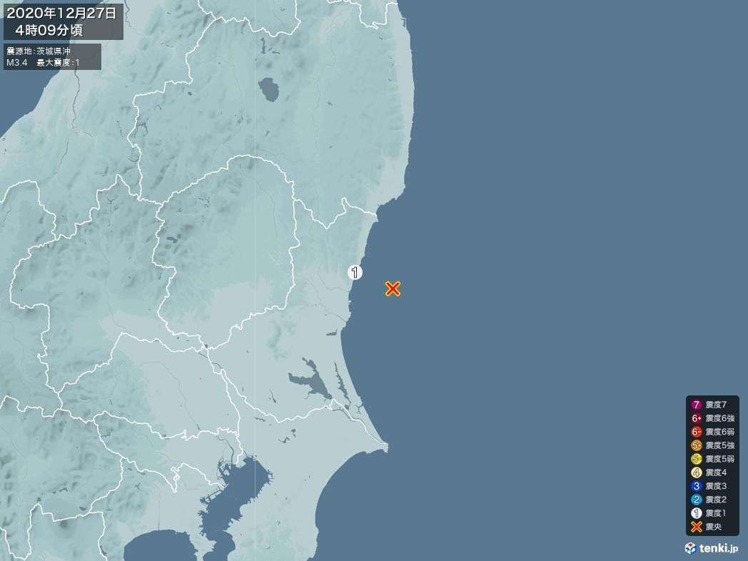 地震情報 2020年12月27日 04時09分頃発生 最大震度:1 震源地:茨城県沖(拡大画像)