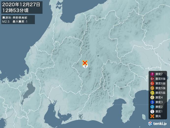地震情報(2020年12月27日12時53分発生)