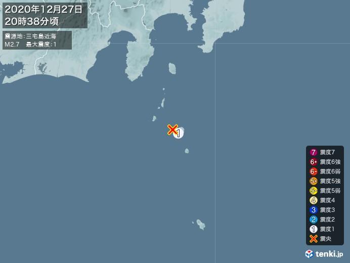 地震情報(2020年12月27日20時38分発生)
