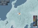 2020年12月28日02時38分頃発生した地震