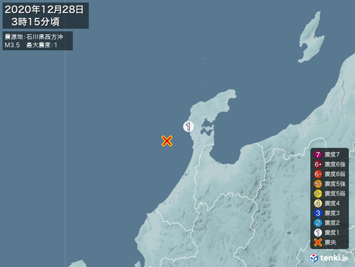 地震情報(2020年12月28日03時15分発生)