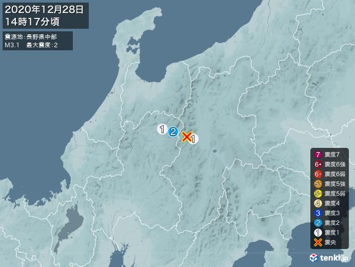 地震情報(2020年12月28日14時17分発生)