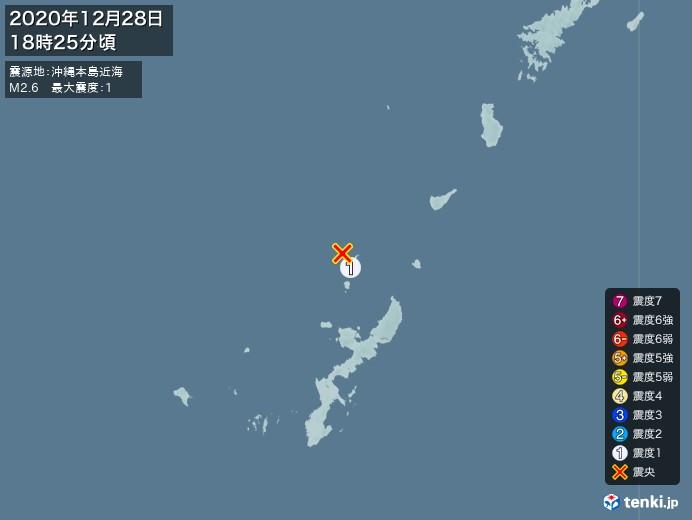 地震情報(2020年12月28日18時25分発生)