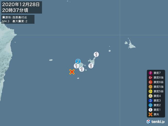 地震情報(2020年12月28日20時37分発生)