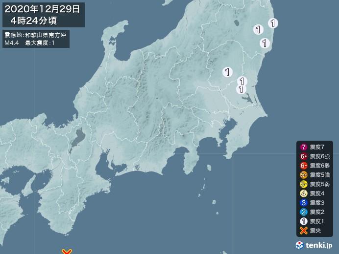 地震情報(2020年12月29日04時24分発生)