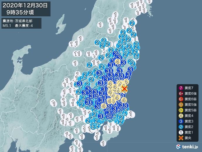 地震情報(2020年12月30日09時35分発生)