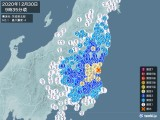 2020年12月30日09時35分頃発生した地震