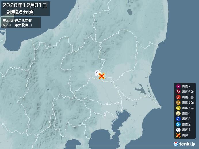 地震情報(2020年12月31日09時26分発生)
