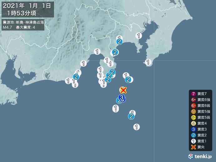 地震情報(2021年01月01日01時53分発生)