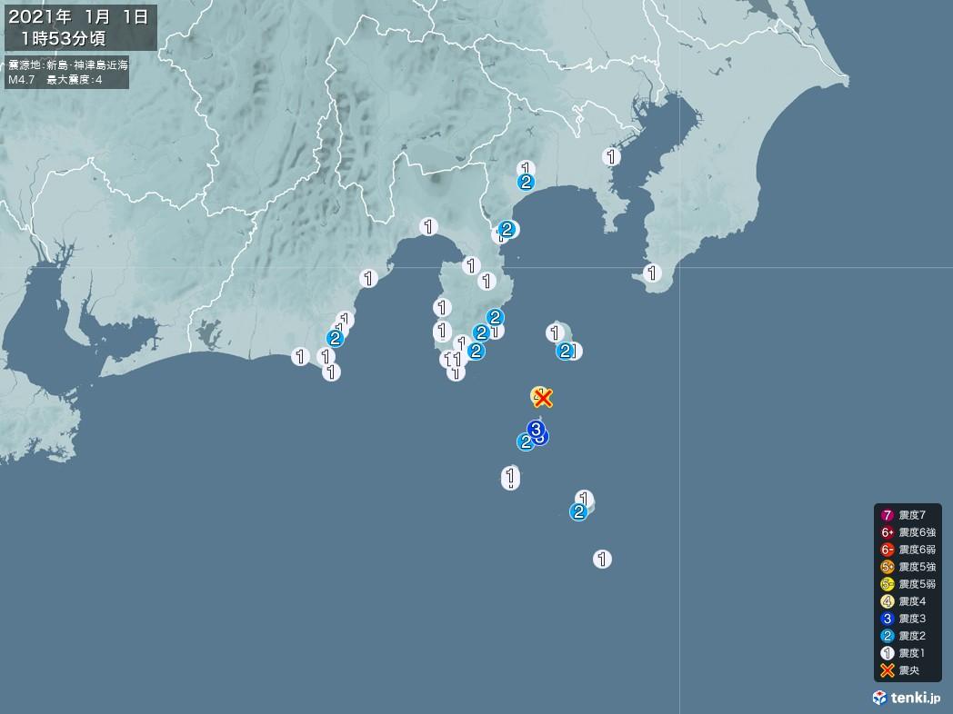 地震情報 2021年01月01日 01時53分頃発生 最大震度:4 震源地:新島・神津島近海(拡大画像)