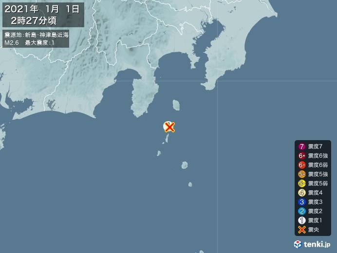 地震情報(2021年01月01日02時27分発生)