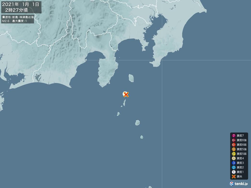 地震情報 2021年01月01日 02時27分頃発生 最大震度:1 震源地:新島・神津島近海(拡大画像)