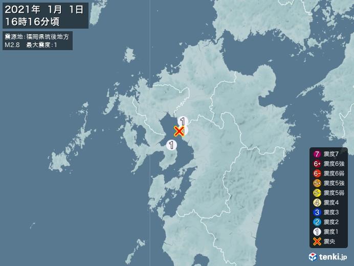地震情報(2021年01月01日16時16分発生)