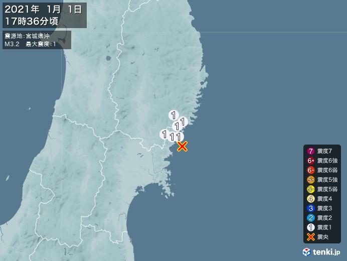 地震情報(2021年01月01日17時36分発生)