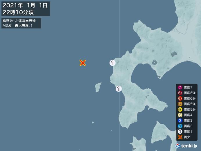 地震情報(2021年01月01日22時10分発生)