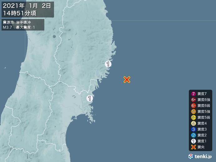 地震情報(2021年01月02日14時51分発生)