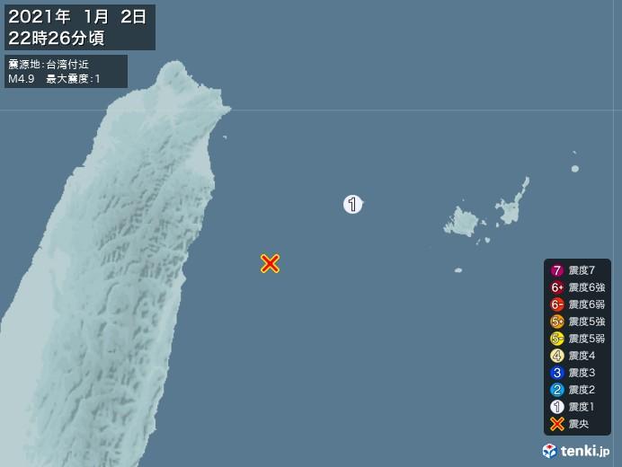 地震情報(2021年01月02日22時26分発生)