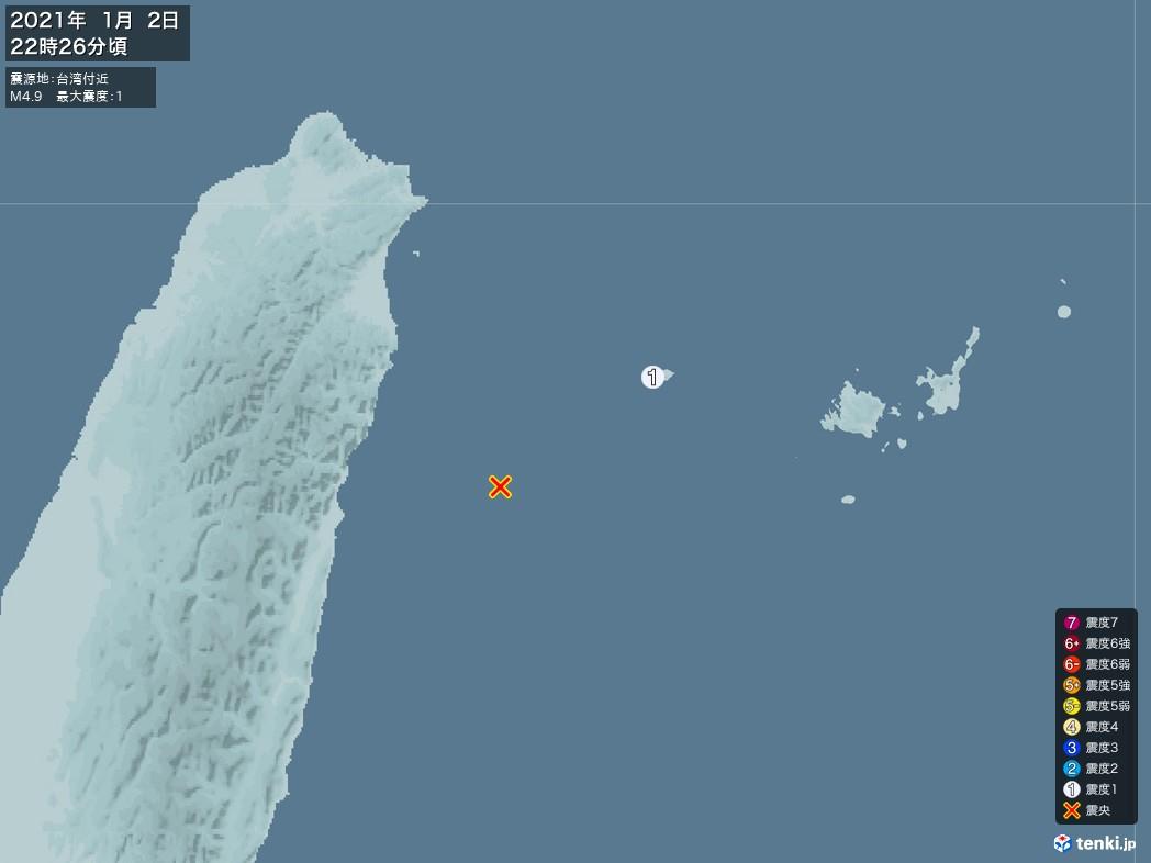 地震情報 2021年01月02日 22時26分頃発生 最大震度:1 震源地:台湾付近(拡大画像)