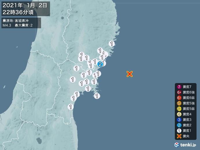 地震情報(2021年01月02日22時36分発生)