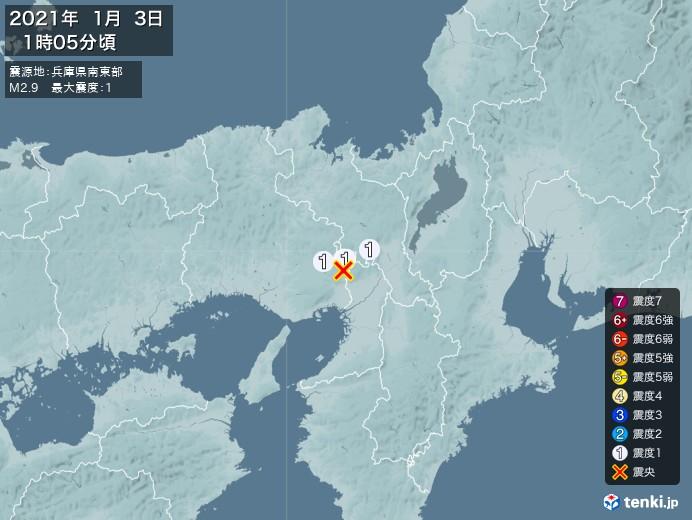 地震情報(2021年01月03日01時05分発生)