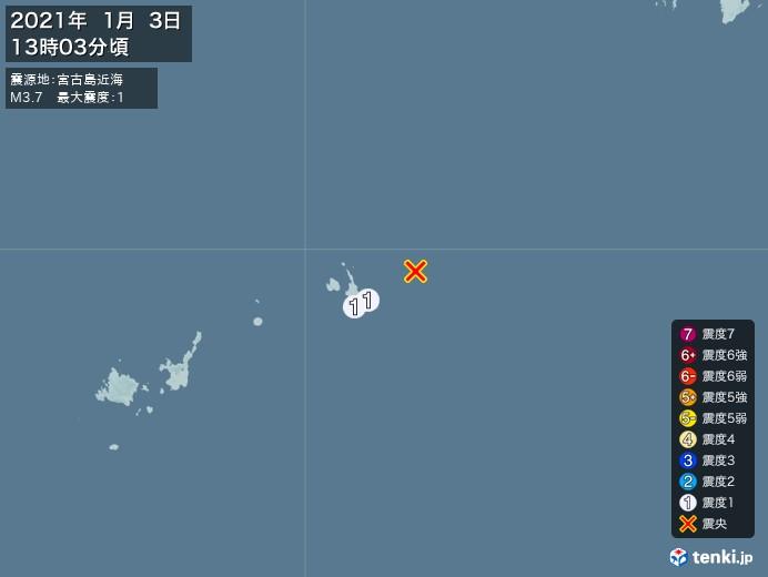 地震情報(2021年01月03日13時03分発生)