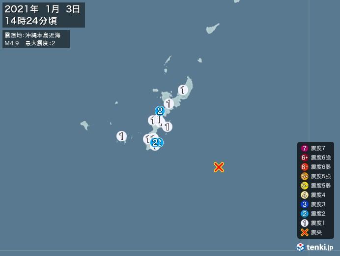 地震情報(2021年01月03日14時24分発生)