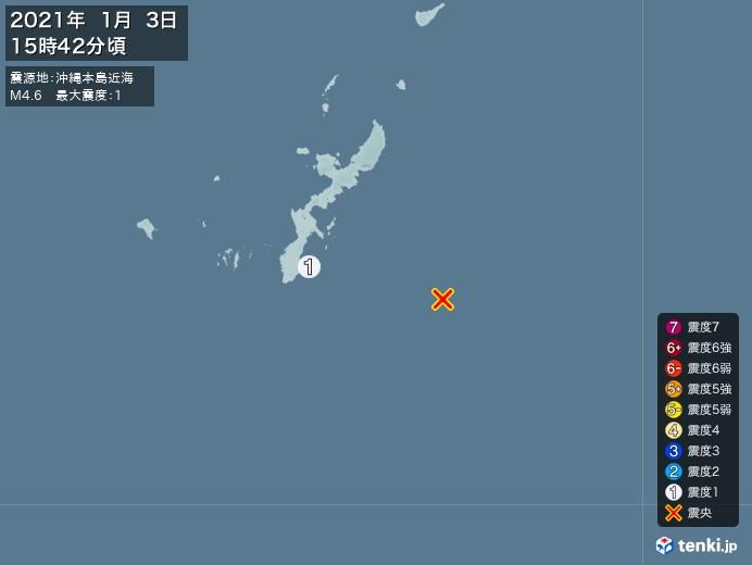 地震情報(2021年01月03日15時42分発生)
