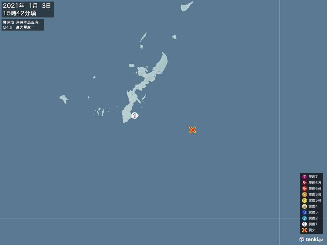 地震情報 2021年01月03日 15時42分頃発生 最大震度:1 震源地:沖縄本島近海(拡大画像)